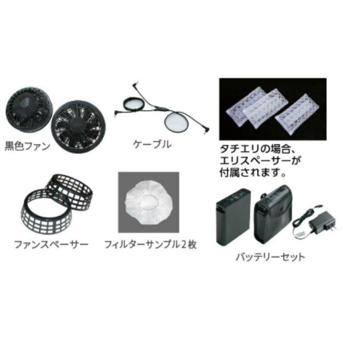 ND-111A NSPオリジナル空調服 チタン/タチエリ/半袖仕様 補強有 通常バッテリーセット ブルー×チャコール 5L