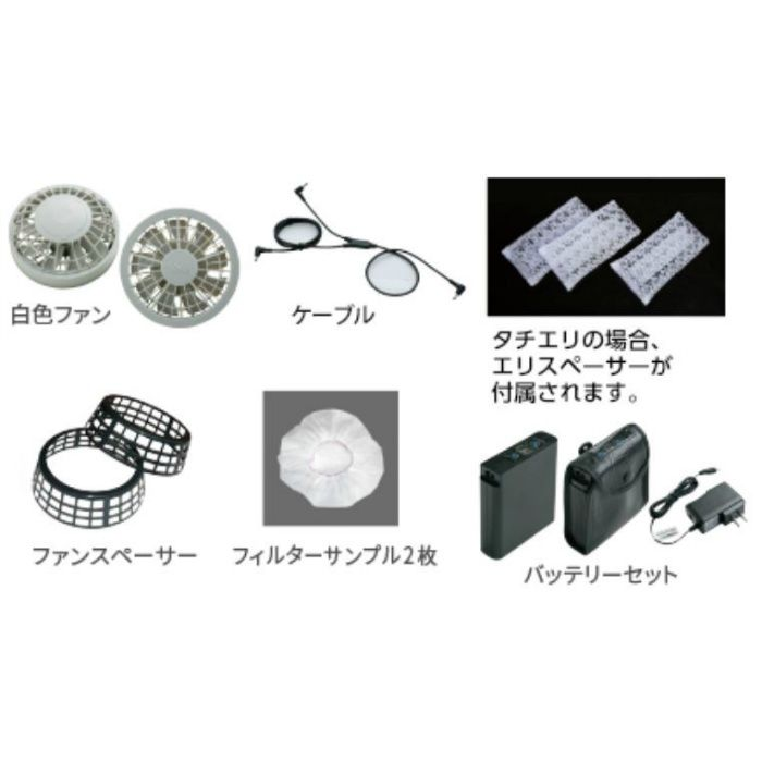ND-201A NSPオリジナル空調服 綿/タチエリ/半袖仕様 補強無 通常バッテリーセット シルバー 4L