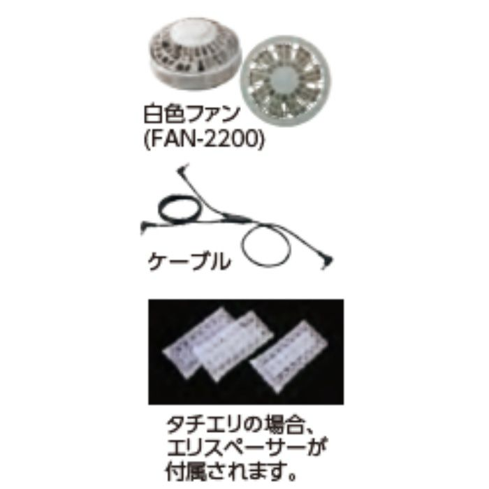 ND-111B NSPオリジナル空調服 チタン/タチエリ/半袖仕様 補強有 大容量バッテリーセット シルバー M
