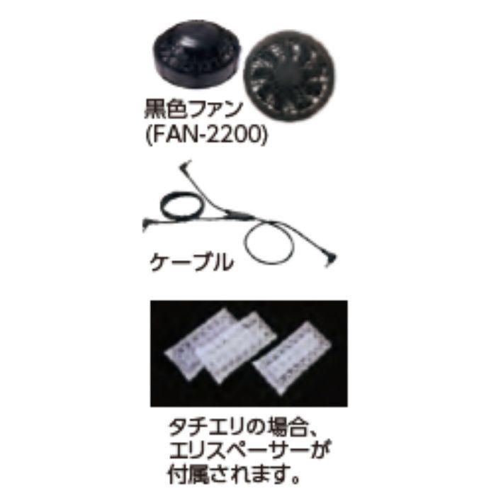ND-111B NSPオリジナル空調服 チタン/タチエリ/半袖仕様 補強有 大容量バッテリーセット チャコールグレー 5L