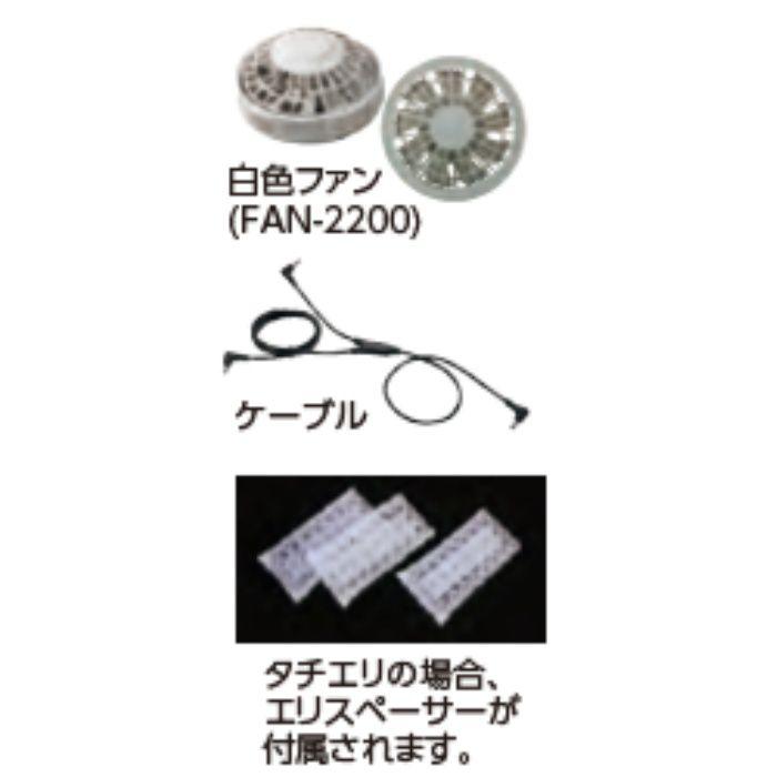 ND-201B NSPオリジナル空調服 綿/タチエリ/半袖仕様 補強無 大容量バッテリーセット シルバー M