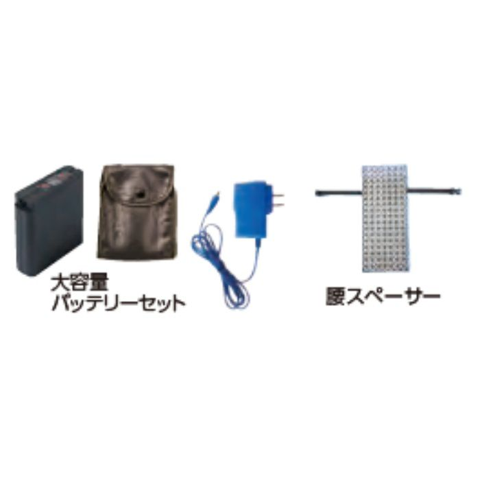 ND-201B NSPオリジナル空調服 綿/タチエリ/半袖仕様 補強無 大容量バッテリーセット シルバー 3L