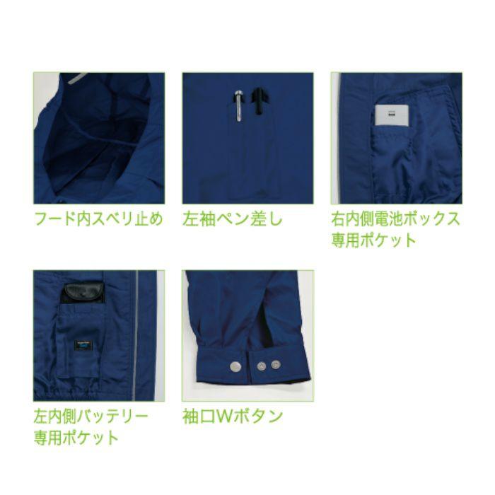 KU90800 フード付屋外作業用空調服TM(ウェアのみ) ダークブルー 5L