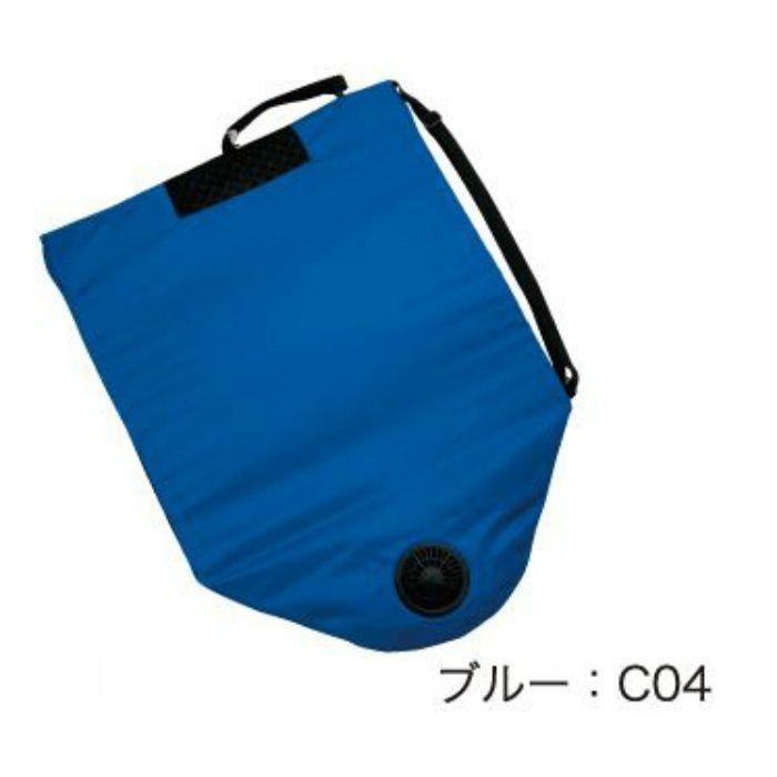DZCCVS01 どこでも座・クール(R)用カバー ブルー