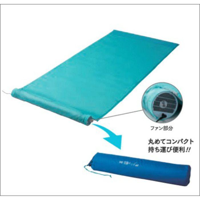 KBTS02 空調服ベッドTM風眠 本体=横 92cm / 縦 200cm(シングルベッドサイズ)