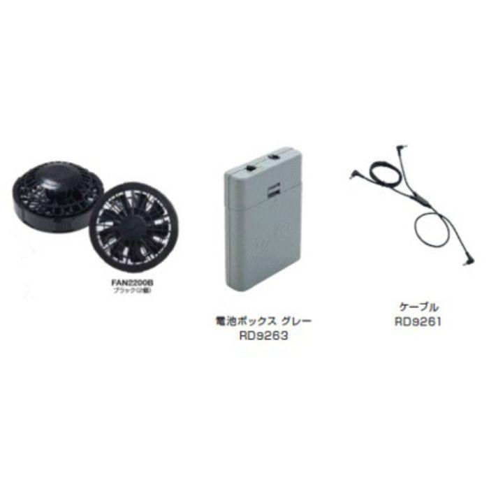 1960B20 綿・ポリ混紡デニム調空調服TM(電池ボックスセット) ライトブルー・ブラックファン 3L