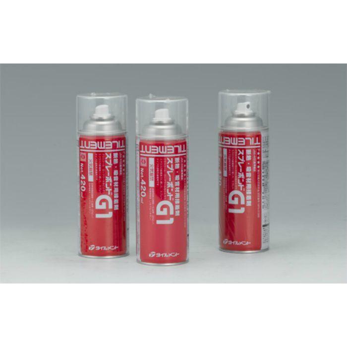 スプレーボンド G1 420ml 断熱・吸音材用接着剤 20缶/ケース