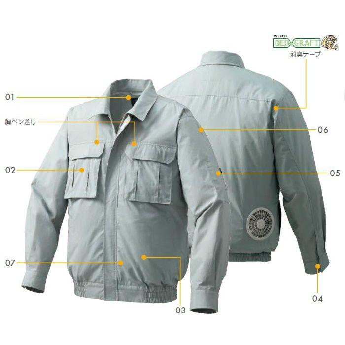 1900G22 綿薄手脇下マチ付き空調服TM(大容量バッテリーセット) モスグリーン・グレーファン L