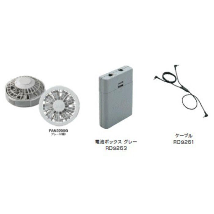 1900G20 綿薄手脇下マチ付き空調服TM(電池ボックスセット) ネイビー・グレーファン 3L