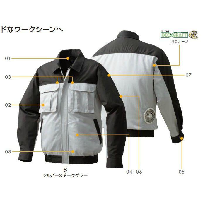 KU91920 綿厚手脇下マチ付き空調服TM(ウェアのみ) シルバー×ダークグレー L
