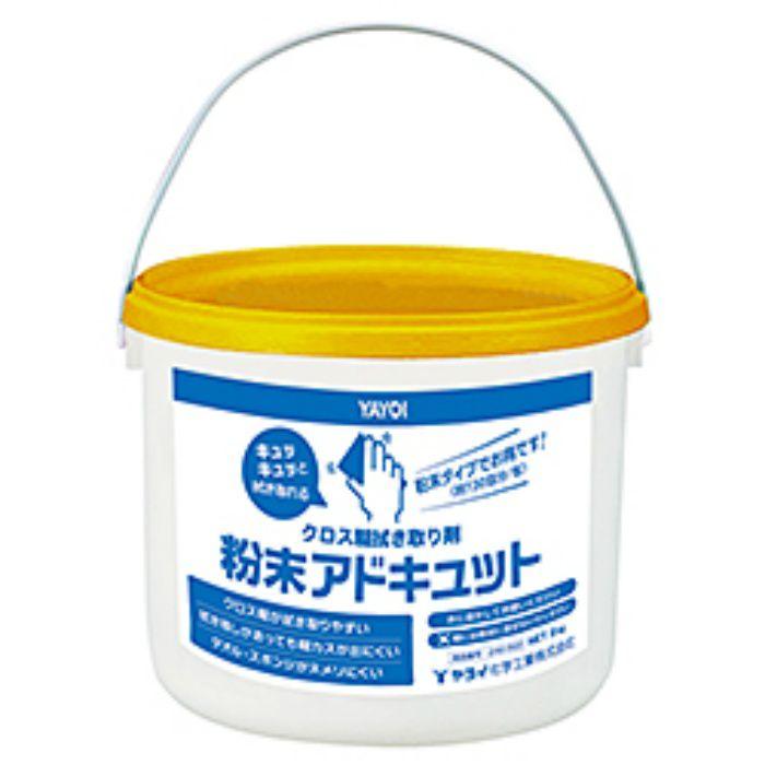 【5%OFF】粉末アドキュット 2kg×4 242222