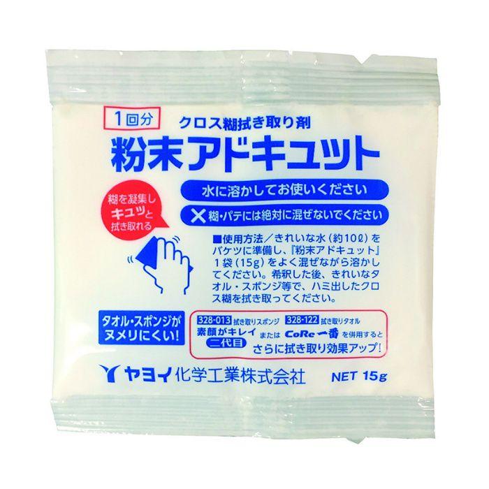 【5%OFF】粉末アドキュット 15g×50袋×4 242223