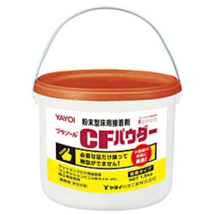 【5%OFF】プラゾールCFパウダー 1.5kg 292301