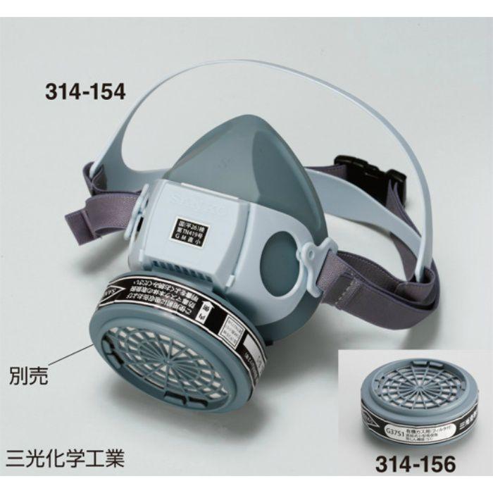 スカイマスクGH715 (吸収缶別売) Mサイズ 314155