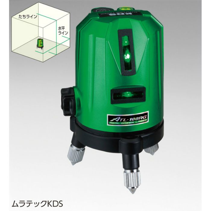 レーザー墨出器 リアルグリーンレーザーATL-100RG 320590