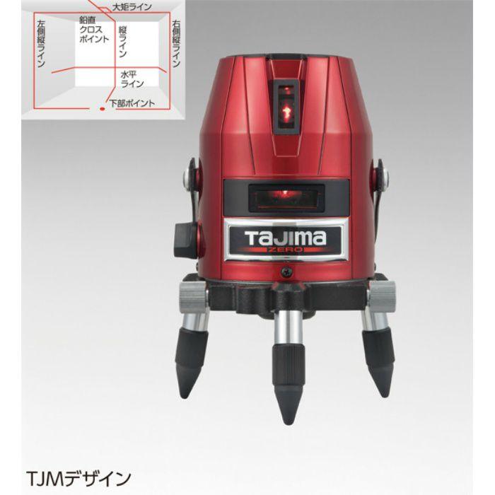レーザー墨出器 ゼロKYR ZERO-KYR 320639