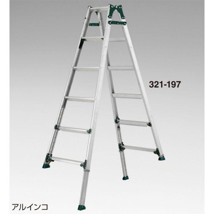 伸縮脚立 PRT-210FX 321198
