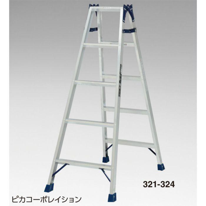 兼用脚立 MCX-150 321324