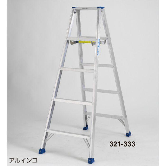 専用脚立 MS-120FX 321332