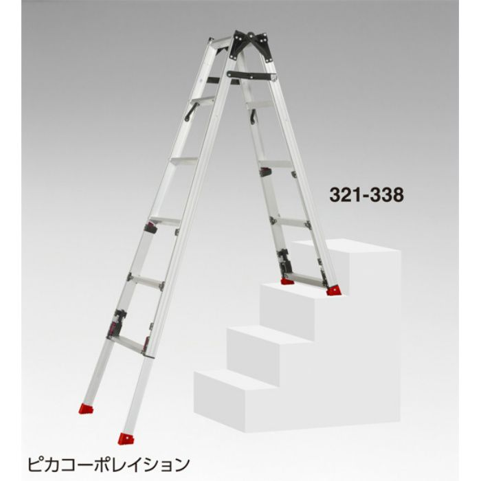 伸縮脚立 SCN-34(階段用) 321337