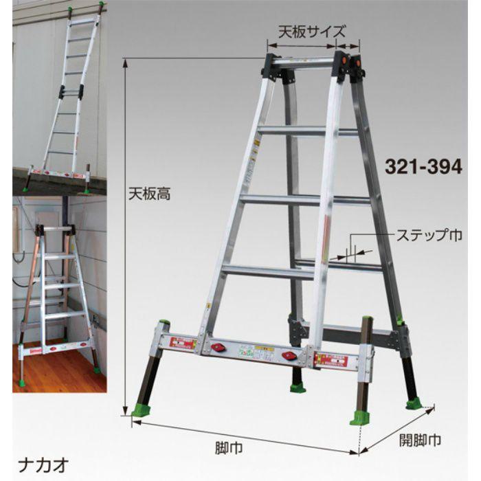 ダン吉 D-120 321393