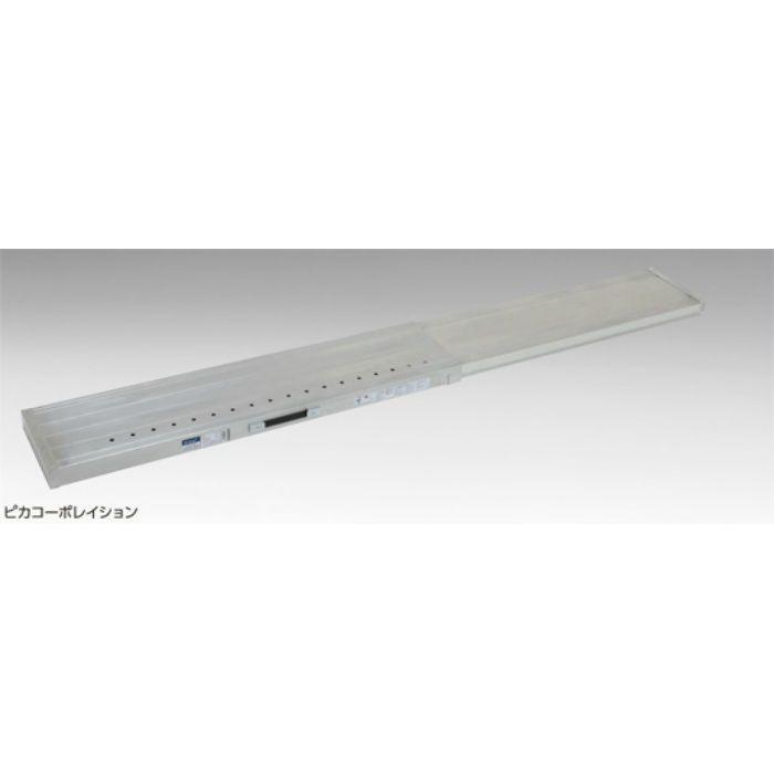伸縮足場板STFD-2825 321783