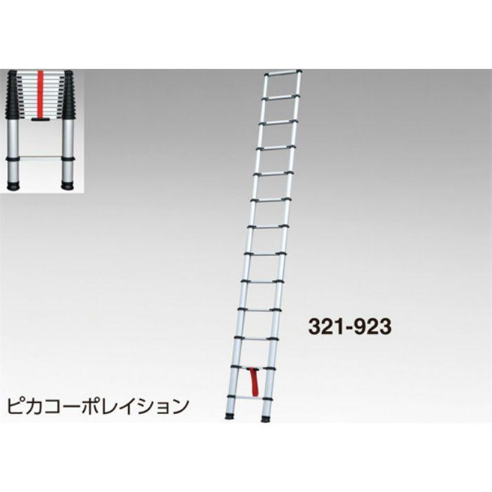 伸縮はしご PTH-S380J 321923