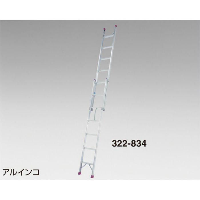 ハンディロックラダー ANP-34F 322835