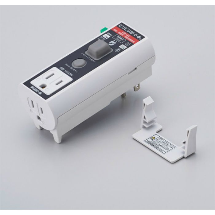 ビリビリガードPlus GB-XC1515 324826