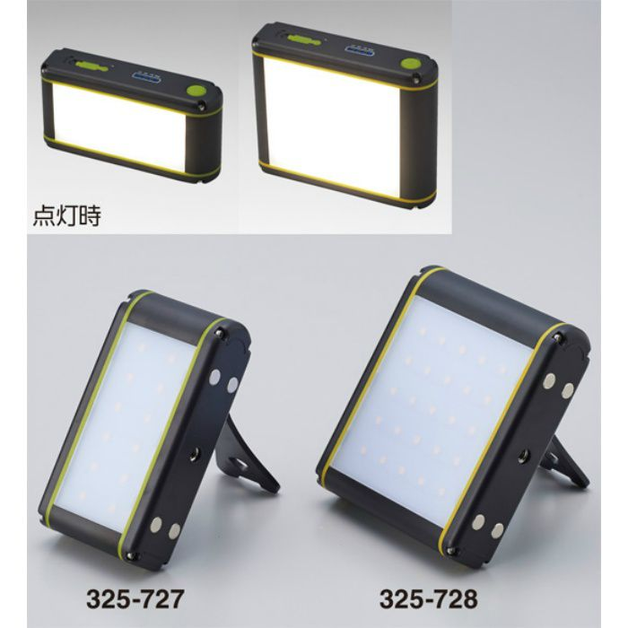 コンパクト投光器L CTK-003 325728