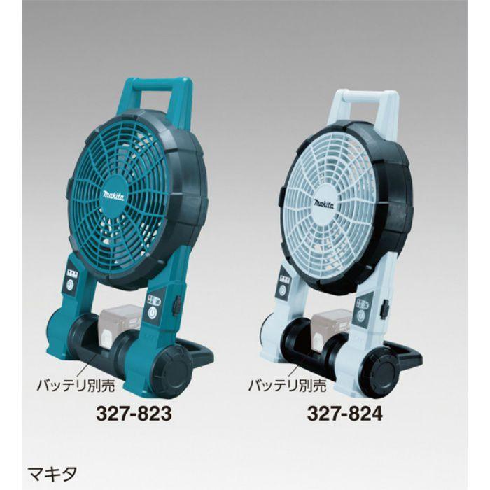 充電式ファンCF201DZ 青 327823
