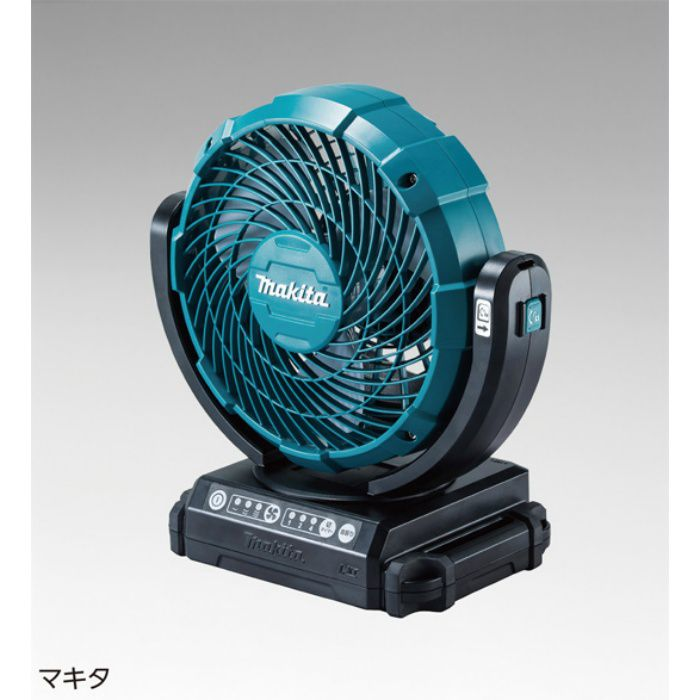 充電式ファンCF102DZ 327828