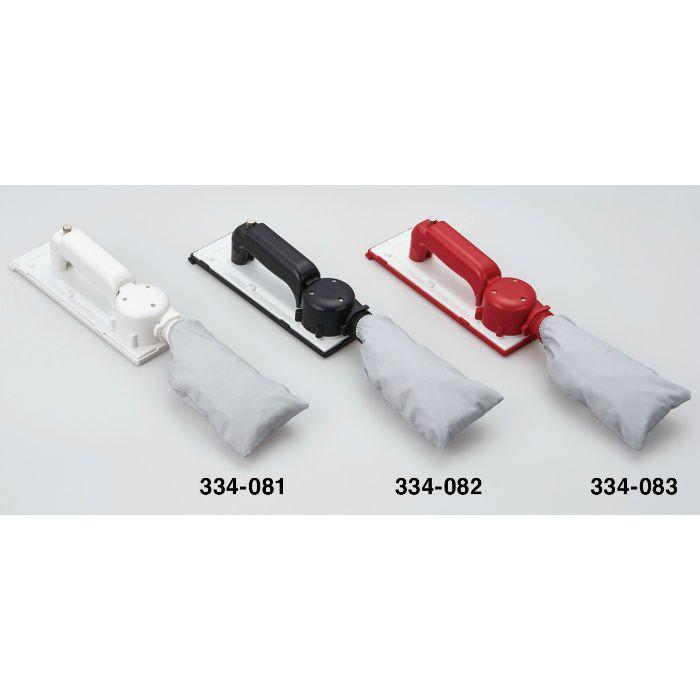 充電池式集塵サンダー 楽雷 BLACK&WHITE 334082