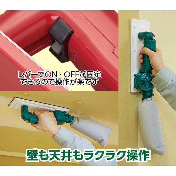 充電池式集塵サンダー 楽雷 彩 グリーンマーブル 334085