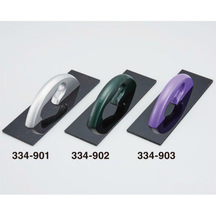 ハンドサンダーW75 パープル 334903