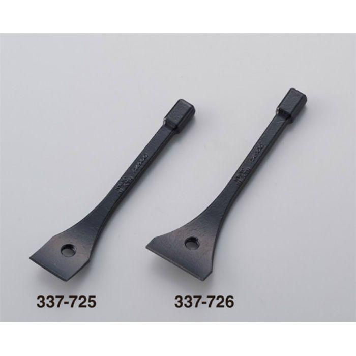 インテリア用平梃子 刃巾30×150mm 337725
