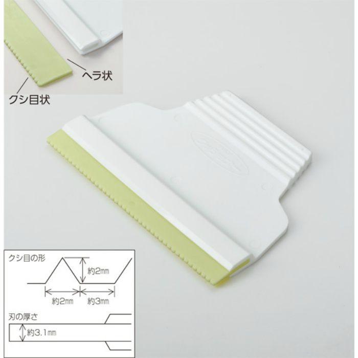 クッショナー 巾210mm×高150mm 350468