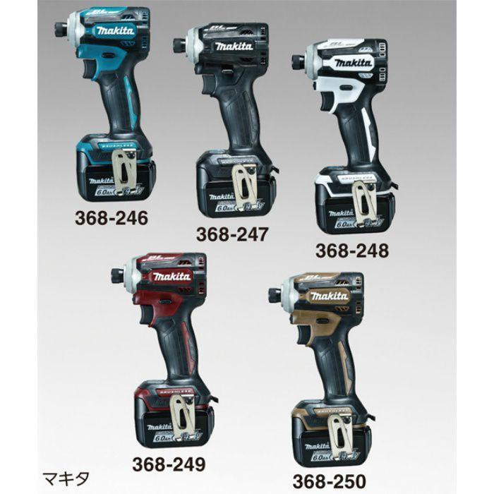 充電インパクトドライバーTD161DRGXB 黒 368247