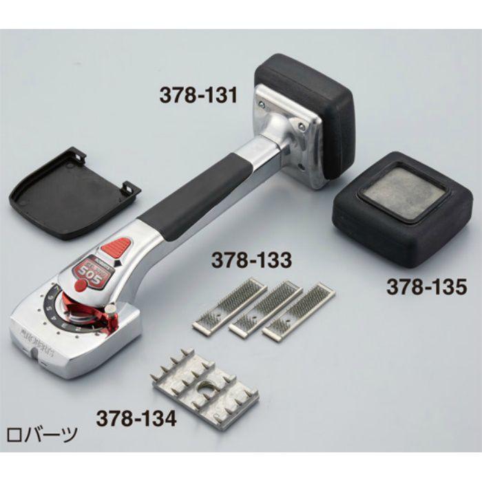 【5%OFF】バンパー505-200 378135