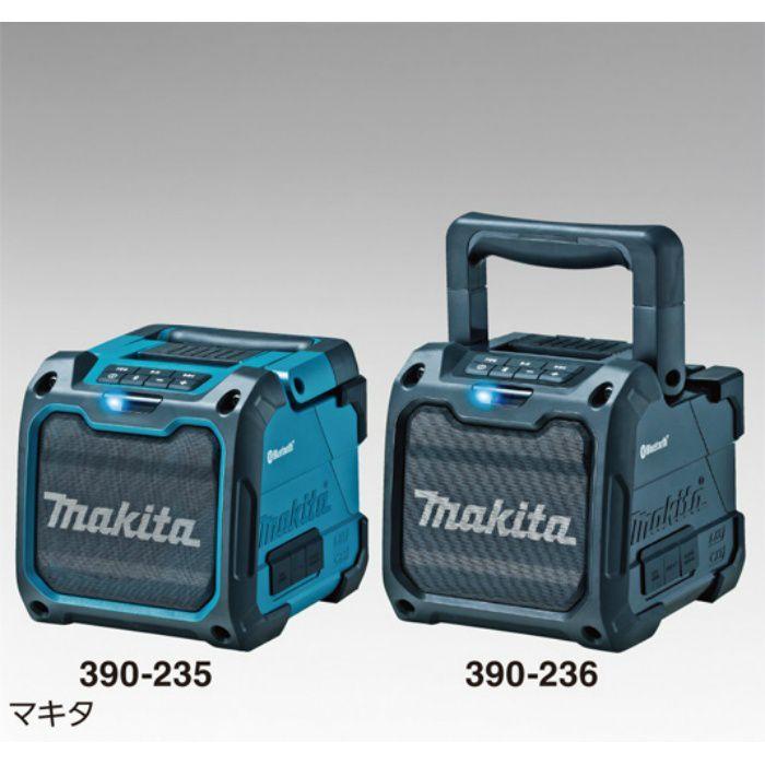 充電式スピーカMR200 青 390235