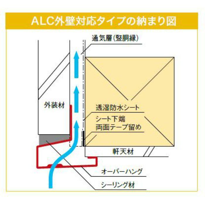 HKF-4070-30-BK オーバーハング(ALC外壁対応タイプ) ブラック 3000mm
