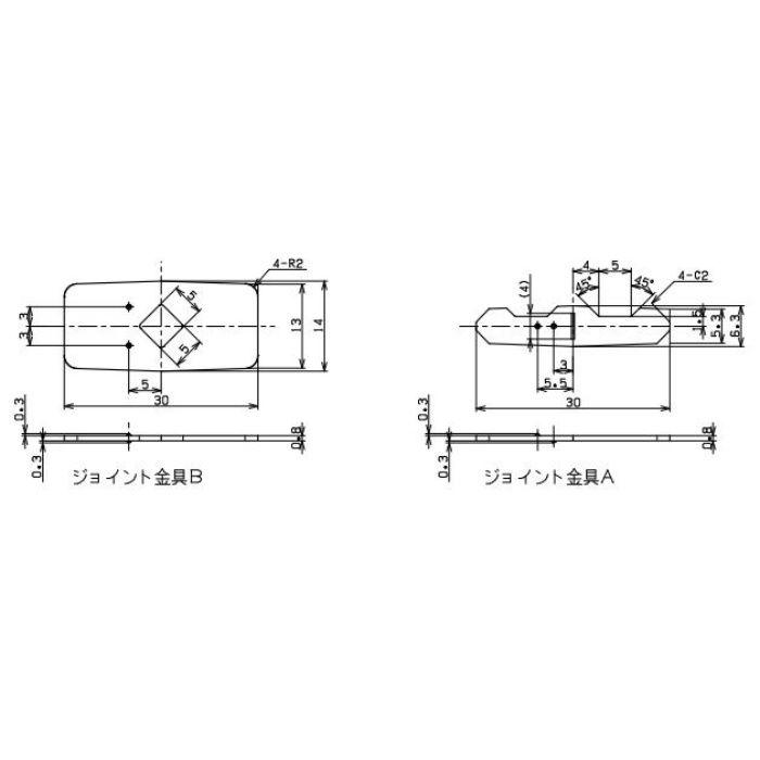 HKA-JC アルミ製オーバーハング(穴ありタイプ) ジョイント金具 無塗装