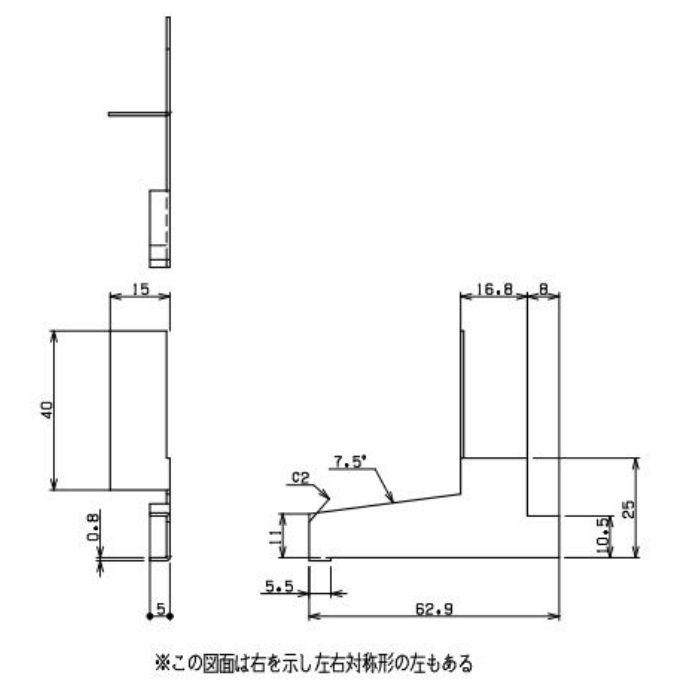 HKA-40AEC-SW アルミ製オーバーハング(穴ありタイプ) エンドキャップ シルキーホワイト