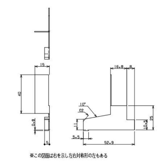 HKA-30AEC-SW アルミ製オーバーハング(穴ありタイプ) エンドキャップ シルキーホワイト