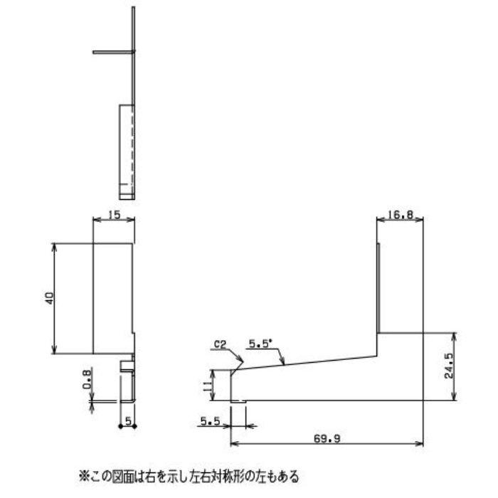 HA-55AEC-SW アルミ製オーバーハング(穴なしタイプ) エンドキャップ シルキーホワイト
