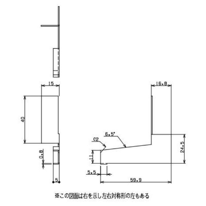 HA-45AEC-SW アルミ製オーバーハング(穴なしタイプ) エンドキャップ シルキーホワイト
