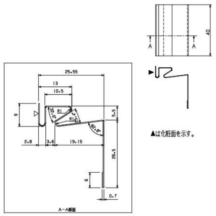 FVK-N0818FJC-SV 通気見切(スリムタイプ) ジョイントカバー シルバー