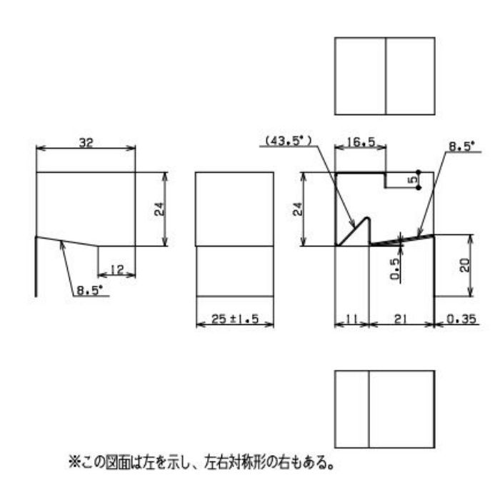 FVK-N21CFEC-AG 通気見切(湿式外壁用) エンドキャップ アンバーグレー