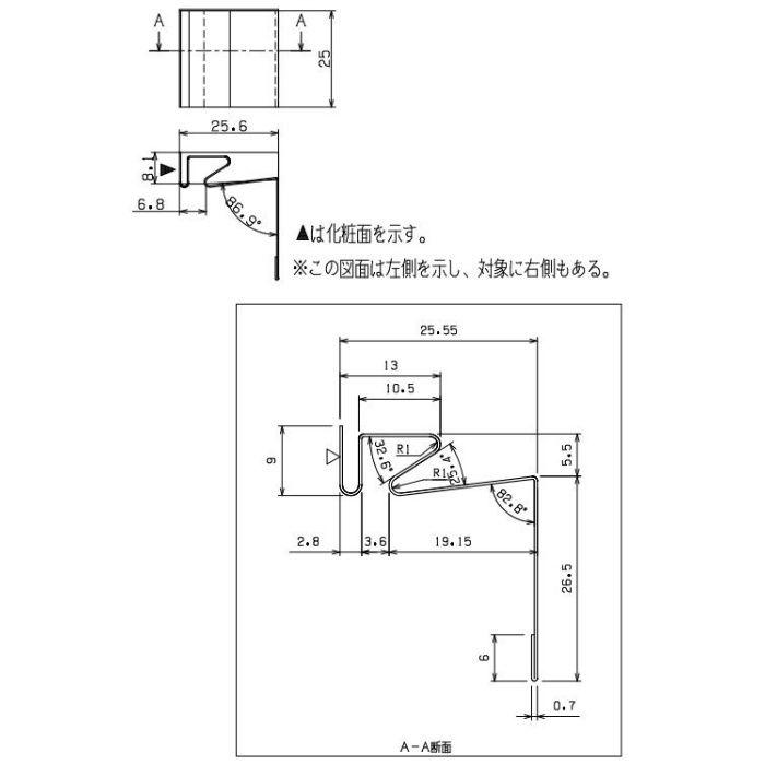 FVK-N0818FEC-AG 通気見切(スリムタイプ) エンドキャップ アンバーグレー
