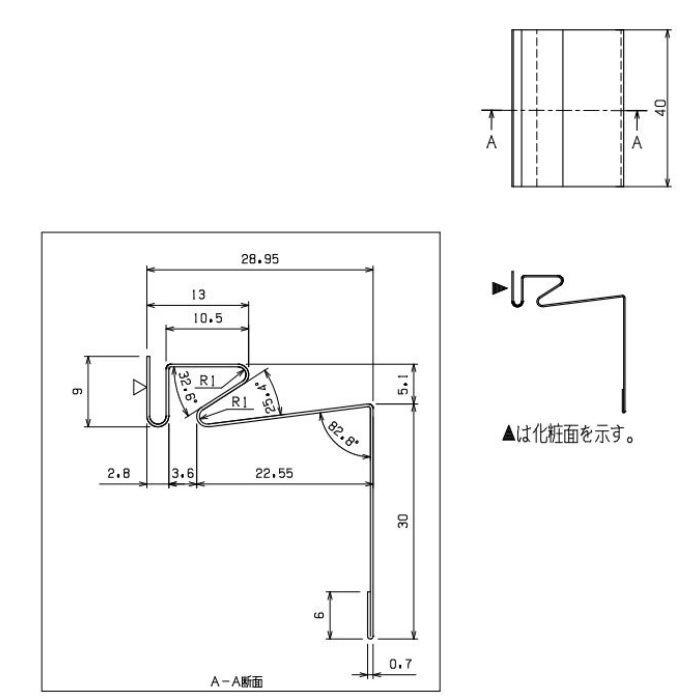 FVK-N0821FJC-AG 通気見切(スリムタイプ) ジョイントカバー アンバーグレー